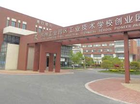 天博国际娱乐官网工业园区工业技术学校