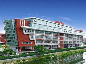 天博国际娱乐官网工业园区星海实验中学