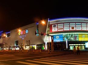 常熟印象城购物中心