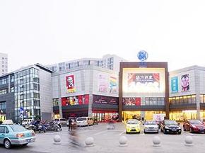 天博国际娱乐官网SM生活广场