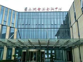 天博国际娱乐官网太湖金谷会议中心