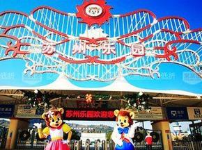 天博国际娱乐官网乐园发展有限公司