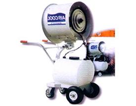 电动手推式超低容量喷雾器