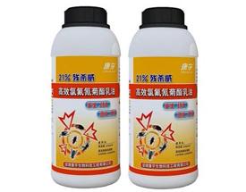 康宇(21%残杀威·高效氯氟氰菊酯乳油)