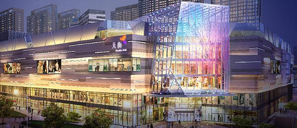 天博国际娱乐官网龙湖天街购物中心