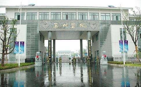 天博国际娱乐官网市监狱