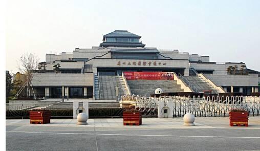 天博国际娱乐官网太湖国际会议中心