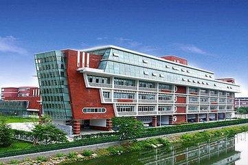 天博国际娱乐官网工业园区星海实验中学.jpg