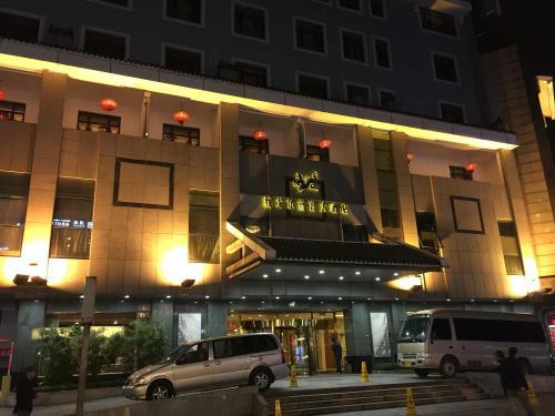 雅戈尔富宫大酒店.jpg
